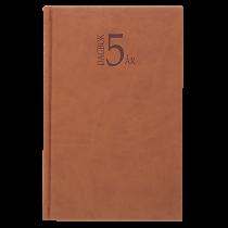 Dagbok 5 år